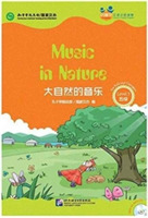 Music n Nature (for Teenagers): Friends