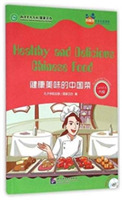 Healthy and Delicious Chinese Food (for