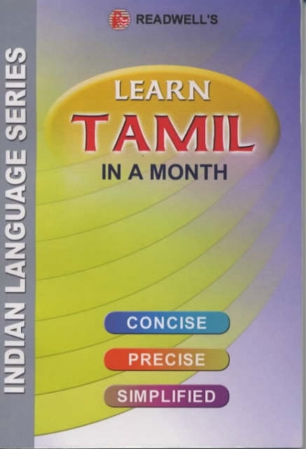 Learn Tamil in a Month