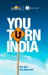 You Turn India (The Art of Living)