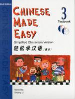 Chinese Made Easy: Simplified Characters