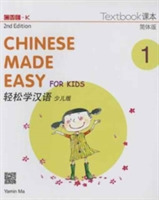 Chinese Made Easy for Kids vol.1 - Textb