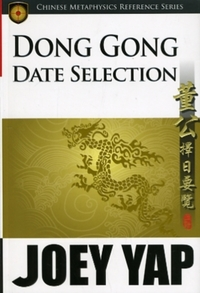 Dong Gong Date Selection