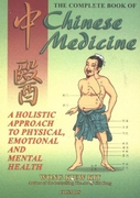 The Complete Book of Chinese Medicine
